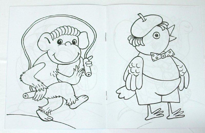 Иллюстрация 1 из 11 для Волшебные краски | Лабиринт - книги. Источник: Лабиринт