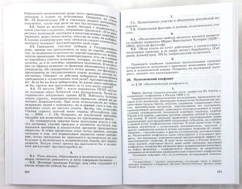 pdf A Catalog of Maya Hieroglyphs