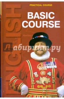 Basic Course. Базовый курс английского языка