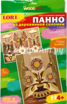 Бабочки и цветы (Сп006)