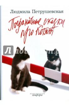 Учебник по русскому языку 8 класс львова львов читать онлайн