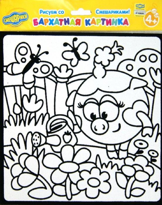 Иллюстрация 1 из 5 для Бархатная картинка-мини. Нюша в садике | Лабиринт - игрушки. Источник: Лабиринт