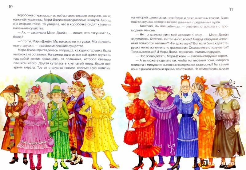 Иллюстрация 1 из 65 для Азбука вежливости - Наталья Чуб | Лабиринт - книги. Источник: Лабиринт
