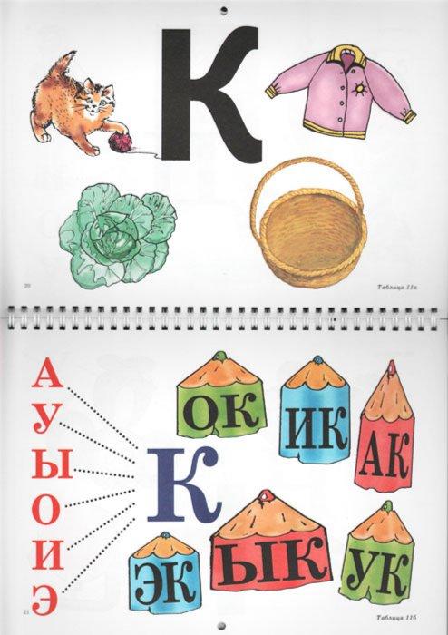 Демонстрационный материал по математике в детском саду