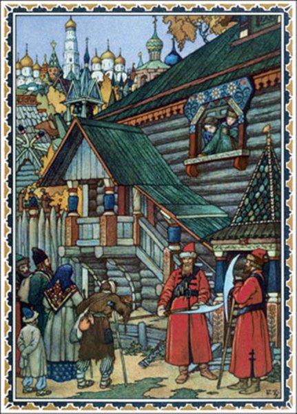 Иллюстрация 1 из 32 для Борис Годунов - Александр Пушкин | Лабиринт - книги. Источник: Лабиринт