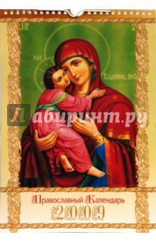 Календарь 2009 (КР4-09018) Православные иконы (мал.)