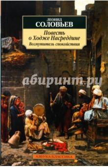 Читать онлайн книгу общая психология 3 том