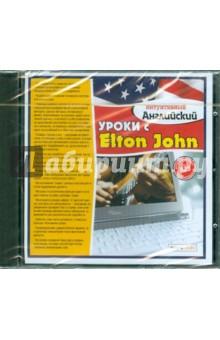 Уроки с Elton John (CDpc)