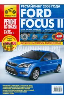 форд фокус 2 дизель руководство по эксплуатации и ремонту с картинками - фото 6