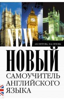 Книга заклинаний славян читать
