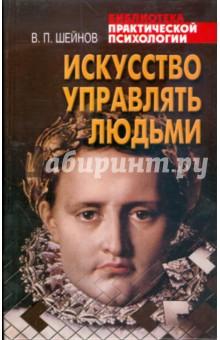 Читать в.дубровский все книги