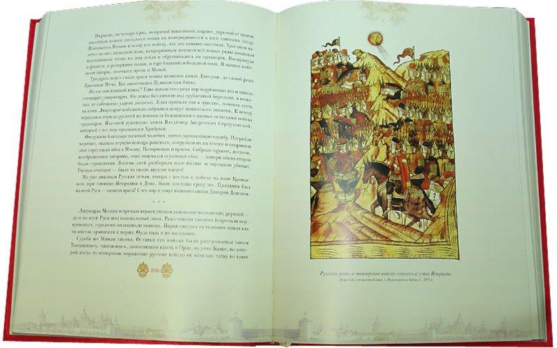 Иллюстрация 1 из 55 для Русские святые. Жизнь и деяния - Владимир Перцов | Лабиринт - книги. Источник: Лабиринт