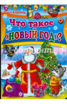 ФК Зенит на 2019-2020 сезон. Форма. Тренер. матчи