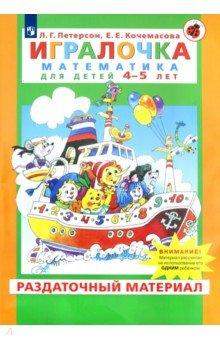 Макарычев учебник 9 класс читать