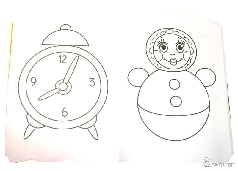 Иллюстрация 1 из 9 для Чудо-радуга с зайкой | Лабиринт - книги. Источник: Лабиринт