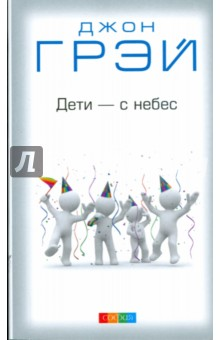 Русский языку 6 класс разумовская читать i