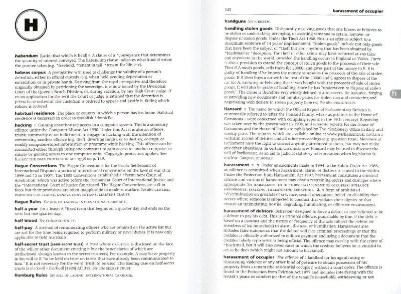 Иллюстрация 1 из 5 для Dictionary of Law (зеленая) | Лабиринт - книги. Источник: Лабиринт