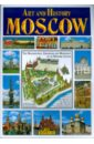 Art and History Moscow (на англ. яз.)