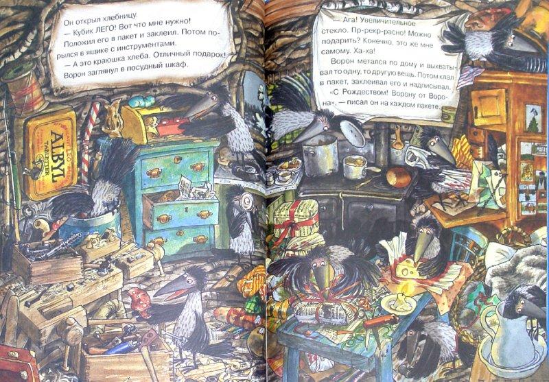 Иллюстрация 1 из 11 для Мама Му, Ворон и Рождество - Висландер, Нурдквист | Лабиринт - книги. Источник: Лабиринт