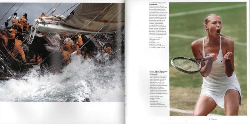 Иллюстрация 1 из 11 для Спорт и движение - Энди Стил   Лабиринт - книги. Источник: Лабиринт