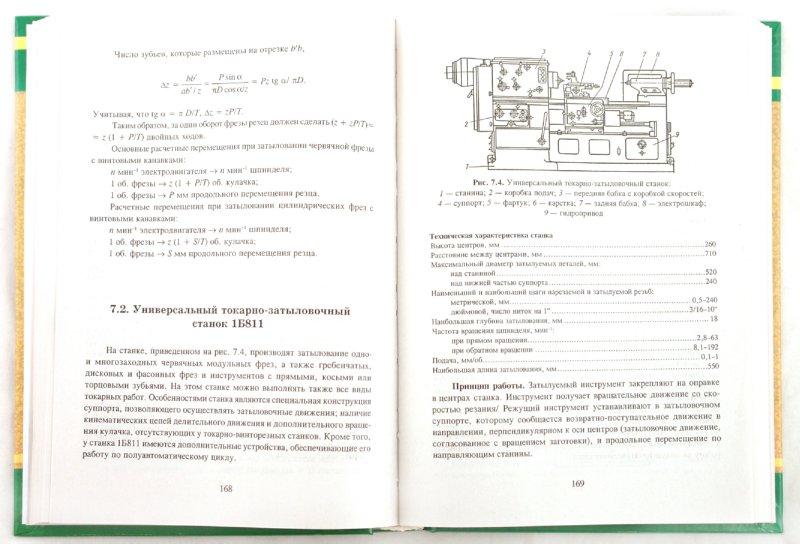 pdf Die Abbildung von nuklearen Entsorgungsverpflichtungen in IFRS Abschlüssen: Eine Analyse der Bilanzierung, Offenlegung und