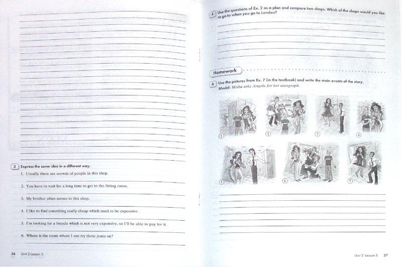 Рабочая Тетрадь по Английскому языку 9 Класс Кауфман Рабочая Тетрадь 2 скачать