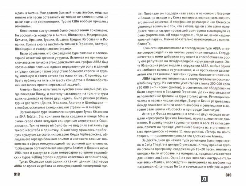 Иллюстрация 1 из 15 для Яркий свет, черные тени. Подлинная история группы АВВА - Карл Пальмус   Лабиринт - книги. Источник: Лабиринт