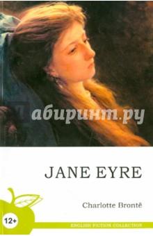 Jane EyreХудожественная литература на англ. языке<br>Серия English Fiction Collection состоит из лучших произведений английских и американских авторов. Читая книгу на языке оригинала, вы не только обогатите собственную лексику и научитесь чувствовать грамматический строй, но также сможете насладиться настоящим языком великих писателей и поэтов.<br>Серия предназначена для тех, кто учит английский всерьез, кто действительно хочет знать этот красивый и многогранный язык.<br>