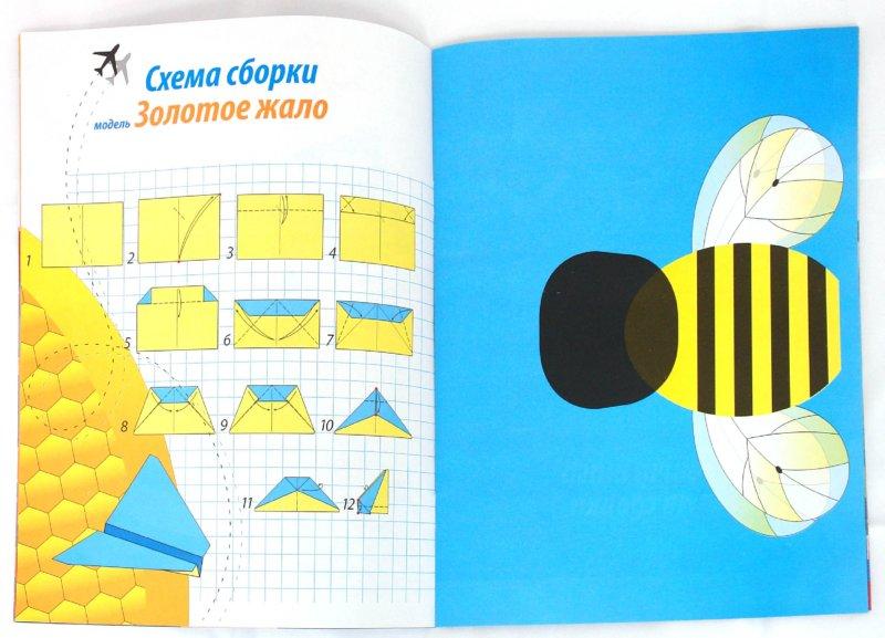 Иллюстрации к самолеты из бумаги