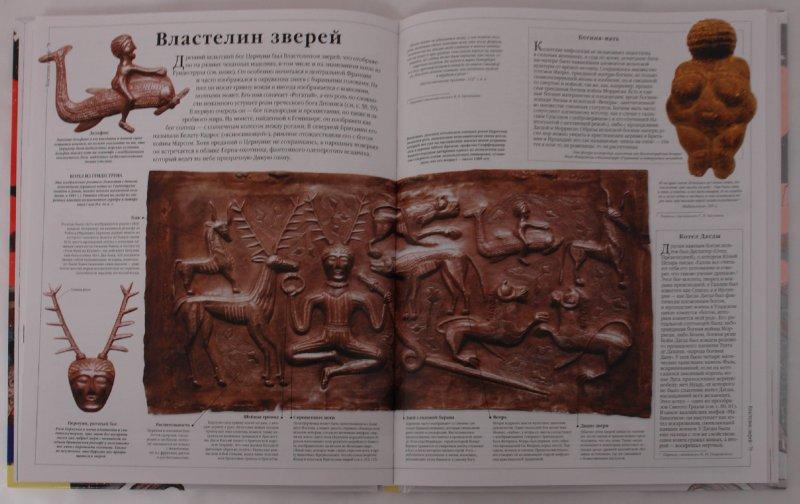 Иллюстрация 1 из 9 для Мифы и легенды. Расшифрованные послания и символы в работах великих мастеров - Нейл Филип | Лабиринт - книги. Источник: Лабиринт