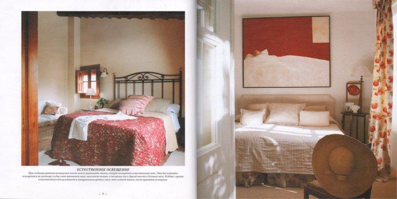 Иллюстрация 1 из 3 для Спальни. Лучшие интерьеры в разных стилях - Джессика Лоусон | Лабиринт - книги. Источник: Лабиринт