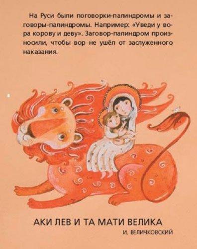 Иллюстрация 1 из 60 для Арбуз у зубра | Лабиринт - книги. Источник: Лабиринт