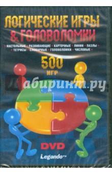 Логические игры & головоломки (DVD)