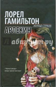 Спецназ гру учебник выживания читать онлайн