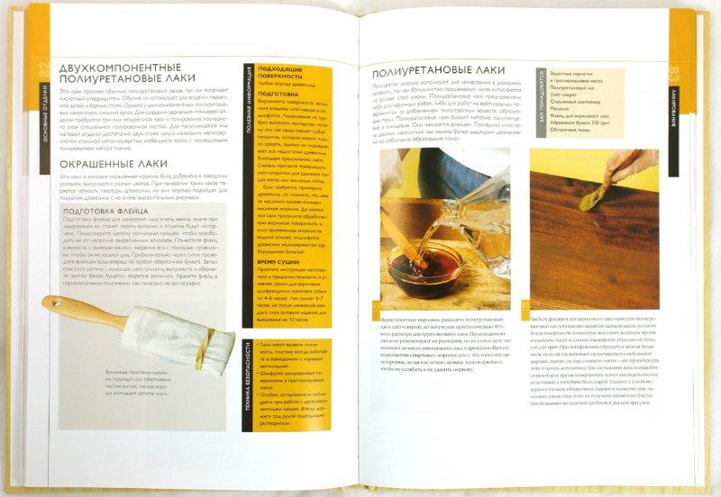 Иллюстрация 1 из 39 для Отделка древесины. Иллюстрированное руководство - Мик Аллен | Лабиринт - книги. Источник: Лабиринт