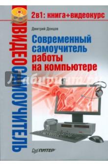 Инструкция по работе в интернете