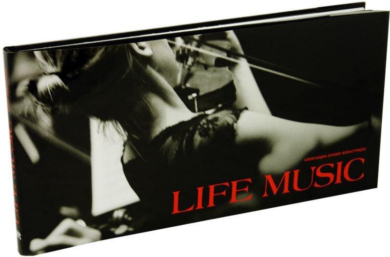 "Иллюстрация 1 из 7 для Фотоальбом: ""Life Music"" - Александра Кремер-Хомасуридзе   Лабиринт - книги. Источник: Лабиринт"