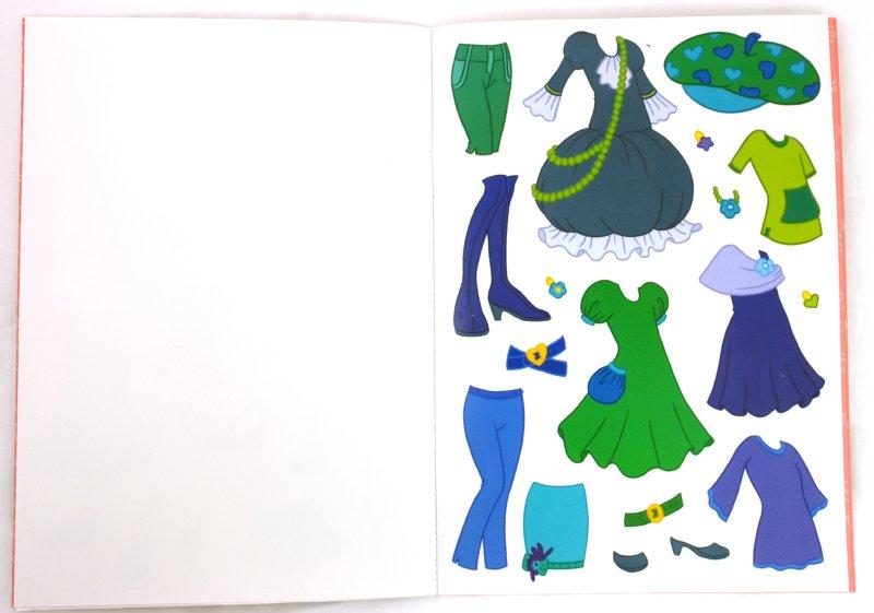 Иллюстрация 1 из 9 для Модницы. Идем гулять! | Лабиринт - книги. Источник: Лабиринт
