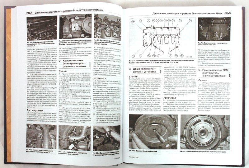 Иллюстрация 1 из 8 для Volvo S40 & V50 2004-2007. ремонт и техническое обслуживание - Мартин Рэндалл | Лабиринт - книги. Источник: Лабиринт