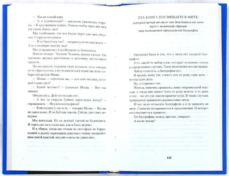 Книги по психологии читать онлайне