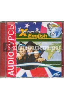 English. ���� ������ advanced (CDmp3)