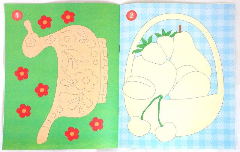 Иллюстрация 1 из 21 для Поделки из кусочков бумаги - Анистратова, Гришина | Лабиринт - книги. Источник: Лабиринт