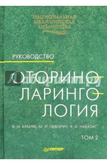 view Elektrische Messtechnik: Analoge, digitale und computergestützte Verfahren (Springer Lehrbuch)