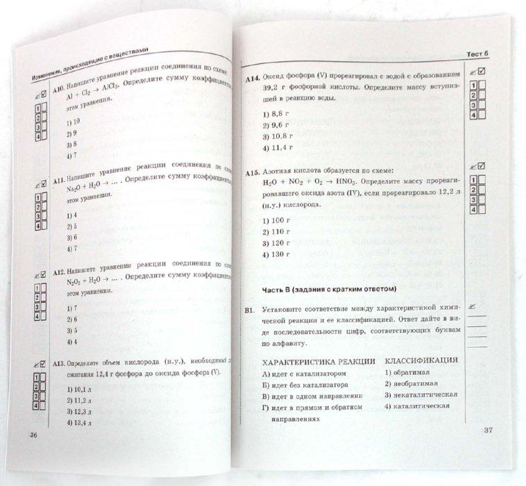 Тип экзаменационные билеты размер