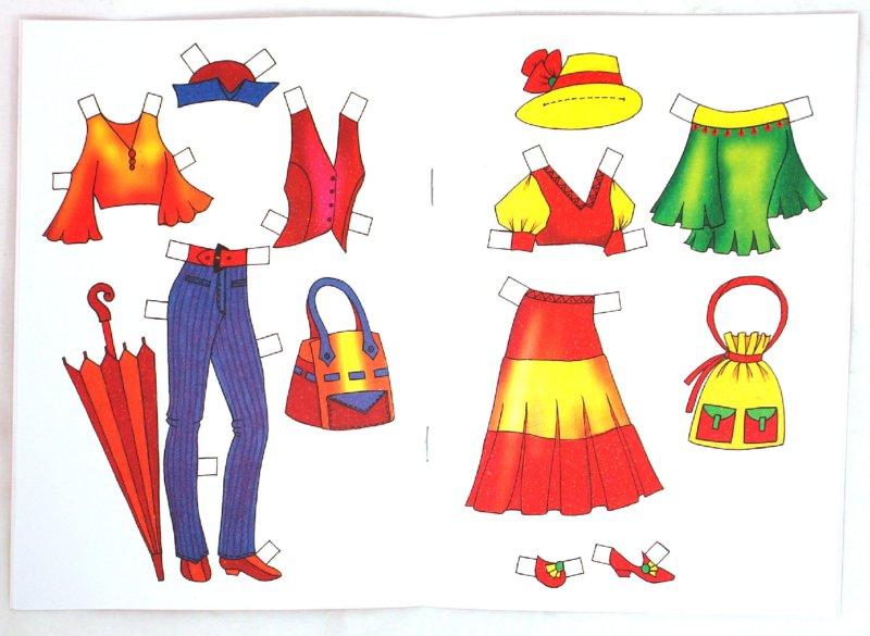 Иллюстрация 1 из 9 для Бумажная кукла: Зина | Лабиринт - книги. Источник: Лабиринт