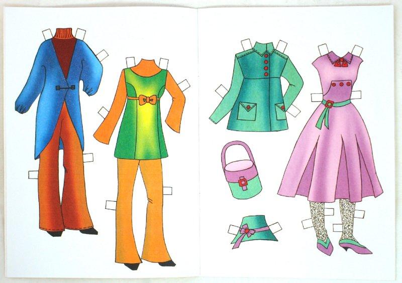 Иллюстрация 1 из 9 для Бумажная кукла: Настя | Лабиринт - книги. Источник: Лабиринт