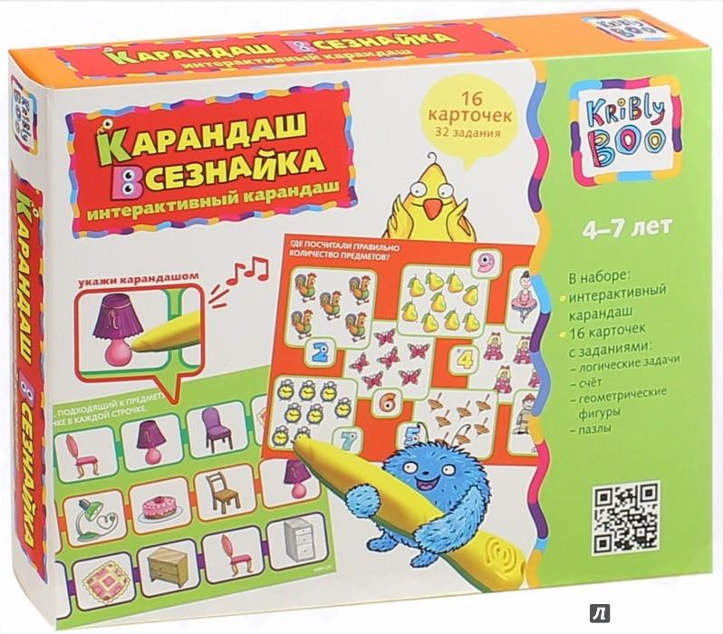 Иллюстрация 1 из 5 для Карандаш-всезнайка. Урок 1 (9485)   Лабиринт - игрушки. Источник: Лабиринт
