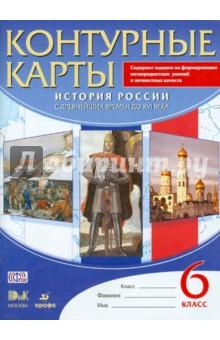 История Беларуси 9 Класс Решебник по Учебнику