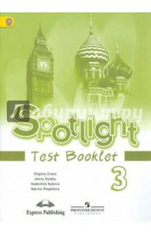 Картинки учебник по английскому языку 2 класс