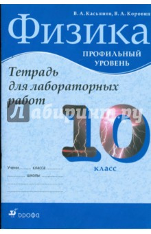 Читать книгу главный приз-счастье